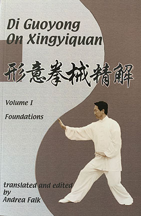 di guoyong on xingyiquan