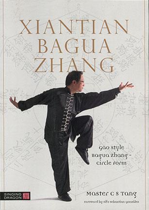 C.S. Tang's Xiantian Bagua Zhang: Gao Style Cirlce Form