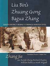Liu Bin's Bagua Zhang volume #2 @plumpub.com