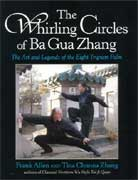 Whirling Circles of Ba Gua Zhang