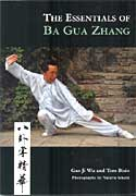 Essentials of Gao style Bagua