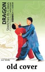 Dragon Stretches Its Claws, Liu Jing Ru and CS Tang @plumpub.com