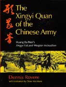 Xing Yi of Chinese Army