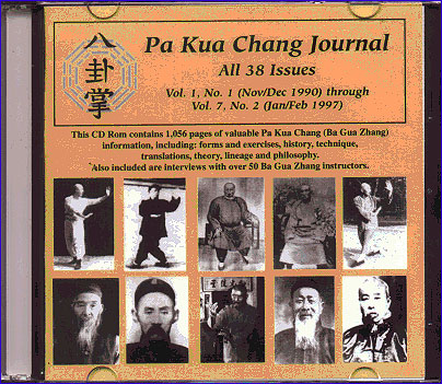 pa kua chang journal