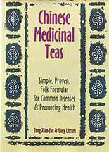 Chinese Medical Teas