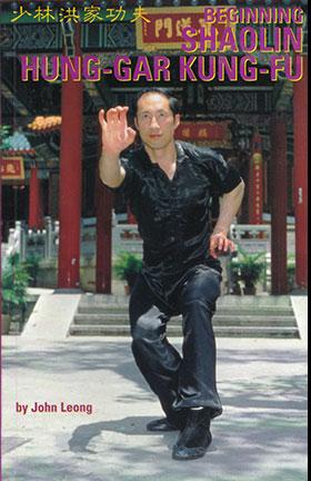 John Leong Jung Gar