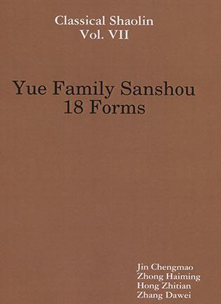yue family sanshou