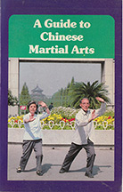 A Guide to Chinese Martial Arts @ plumpub.com