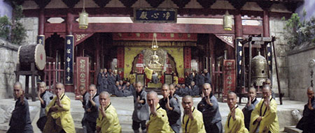 Kung Fu Cinema