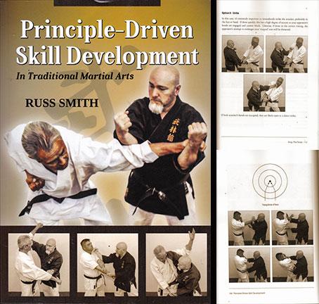 martial principles