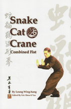 Hung Jia Kung Fu Snake Cat Crane combined fist