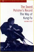 Adam Hsu's Sword Polishers Record