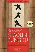 Jow Ga Kung Fu @ plumpub.com