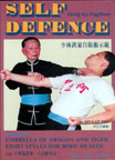 Hung Gar Self Defense