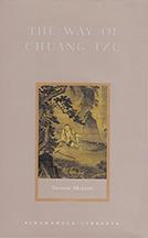 Chuang Tzu by Thomas Merton @ plumpub.com