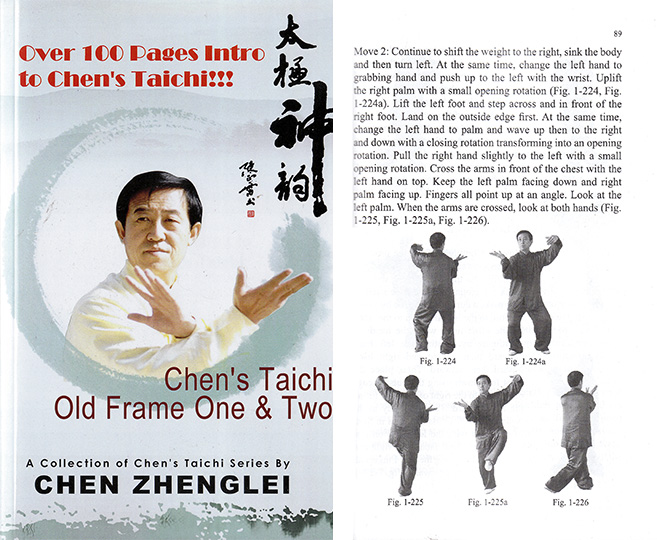Chen Style Tai Chi Chuan Book Collection