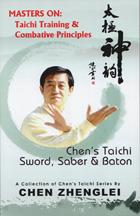 Chen Zheng Lei and Taichi