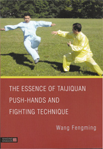 The Essence of Push Hands in Tai Chi