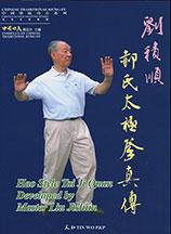 Hao Wu Style Taijiquan