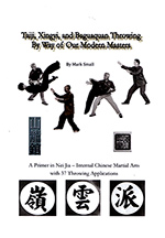 Xing Yi Boxing Manual
