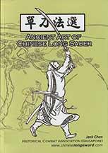 Long Chinese Saber at plumpub.com