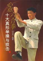 Xin Yi Liu He @plumpub.com