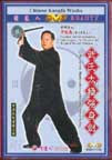 Wu style Tai Chi Body Invigorating Sword