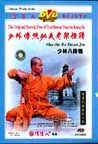 Shaolin Temple Eight Pieces of Brocade Ba Duan Jin Qigong