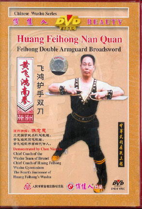 Dvd hung gar kung fu 10880 butterfly knives fandeluxe Choice Image