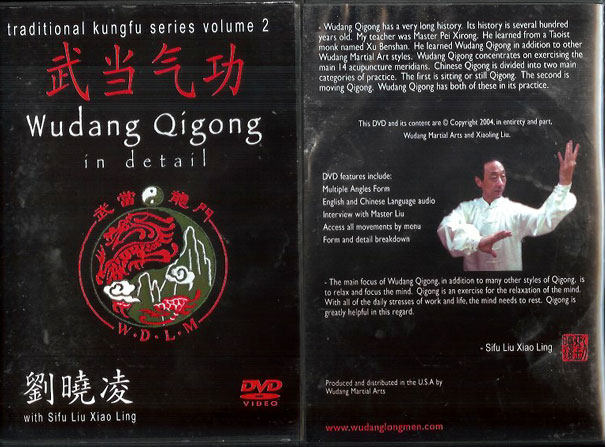12069 wudang qigong this dvd shows a series of seemingly very simple ...