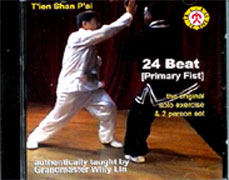 T'ien Shan P'ai Kung Fu 24 Beat