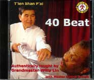 T'ien Shan P'ai Kung Fu 40 Bet