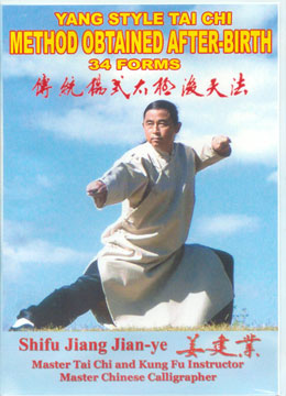 Jiang Jian Ye does Yang Post Birth Tai Chi