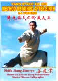 Yang style Tai Chi Post Birth Method