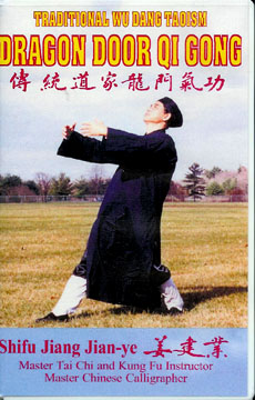 Jiang Jian Ye does Dragon Door Qigong