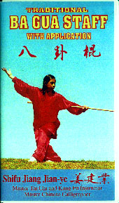 Jiang Jian Ye does Bagua Staff