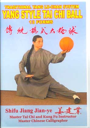 Jiang Jian Ye does Tai Chi Ball