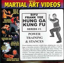 Dvd hung gar kung fu hung gar is without a doubt one of the most famous of southern chinese styles it has had an influence on such other styles as karate and kenpo fandeluxe Choice Image
