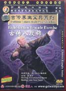 Eight Sections of Brocade Qigong