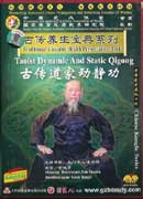 Dynamic and Static Qigong