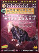 Qigong Health Preservation