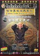 Qigong Taoist Feces Exercises