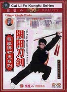 Choy Lai Fut Kung Fu Saber and Sword