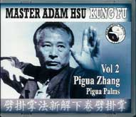 Adam Hsu Pigua Zhang