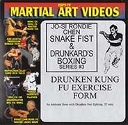Drunken style Kung Fu @ plumpub.com