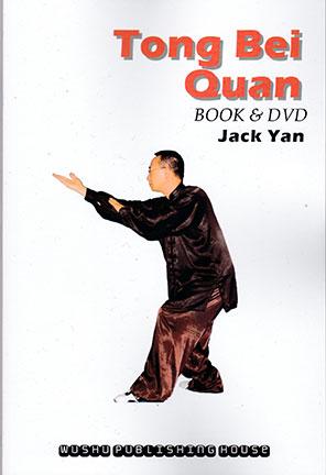 Tong Bei Kung Fu