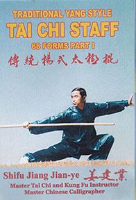 Tai Chi Staff