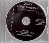 La Honda Chinese Masters of Kung Fu @plumpub.com