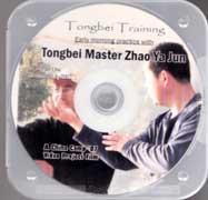 Tong Bei Kung Fu at plumpub.com