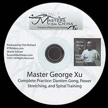 George Xu's Master Workout @ plumpub.com